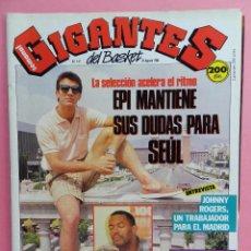 Coleccionismo deportivo: REVISTA GIGANTES DEL BASKET Nº 147 1988 POSTER GIGANTE DANNY AINGE CELTICS NBA-EPI-ROGERS-ROBINSON. Lote 72101647