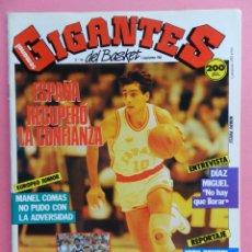 Coleccionismo deportivo: REVISTA GIGANTES DEL BASKET Nº 148 1988 POSTER GIGANTE BYRON SCOTT LAKERS NBA-COMAS-DIAZ MIGUEL. Lote 72101731