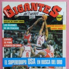 Coleccionismo deportivo: REVISTA GIGANTES DEL BASKET Nº 149 1988 POSTER GIGANTE LARRY BIRD CELTICS NBA-JJOO SEUL 88-SABONIS. Lote 72101983