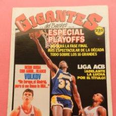 Coleccionismo deportivo: REVISTA GIGANTES DEL BASKET Nº 183 1989 POSTER HOMENAJE ABDUL JABBAR LAKERS-VOLKOV-PLAYOFF NBA 88/89. Lote 72110719
