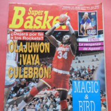 Coleccionismo deportivo: REVISTA SUPER BASKET Nº 137 1992 FASCICULO DREAM TEAM JJOO 92 POSTER LARRY BIRD-OLAJUWON-SUPERBASKET. Lote 72183547