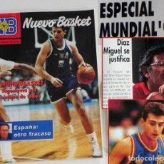 Coleccionismo deportivo: REVISTA NUEVO BASKET 198 ESPECIAL MUNDIAL 90 ANTONIO DÍAZ MIGUEL SELECCIÓN ESPAÑA BALONCESTO PÓSTER. Lote 75867843