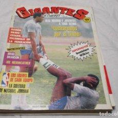 Coleccionismo deportivo: GIGANTES DEL BASKET Nº 93: RAMON BRAVO. BRAD BRANSON. JOE MERIWEATHER. SUPERPOSTER DOMINIQUE WILKINS. Lote 76332699