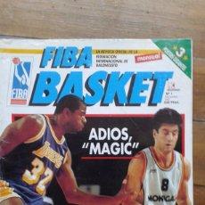 Coleccionismo deportivo: REVISTA DE BALONCESTO FIBA BASKET Nº 1. 1ª ÉPOCA. DICIEMBRE 1991. Lote 76347999