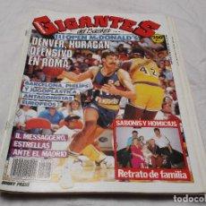 Coleccionismo deportivo: GIGANTES DEL BASKET Nº 207: PÓSTER ALEXANDER BELOSTENNY.. SABONIS Y HOMICIUS EN FAMILIA. JOE ARLAUCK. Lote 76400235
