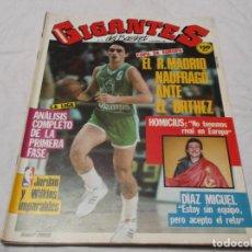 Coleccionismo deportivo: GIGANTES DEL BASKET Nº 59: JORDAN Y WILKINS IMPARABLES. HOMICIUS. DIAZ MIGUEL. REAL MADRID- ORTHEZ. . Lote 77044437
