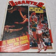 Coleccionismo deportivo: GIGANTES DEL BASKET Nº 74,POSTER JOHN WILLIAMS,JULIAN ORTIZ,JOSE ANTOIO FIGUEROA,CHRIS MULLIN. Lote 77866229