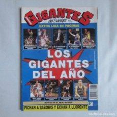 Coleccionismo deportivo: REVISTA Nº344 GIGANTES DEL BASKET.. Lote 78815141
