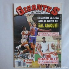 Coleccionismo deportivo: REVISTA Nº412 GIGANTES DEL BASKET.. Lote 78819845