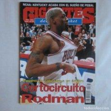 Coleccionismo deportivo: REVISTA Nº 543 GIGANTES DEL BASKET. GIGANTES 543. Lote 78979649