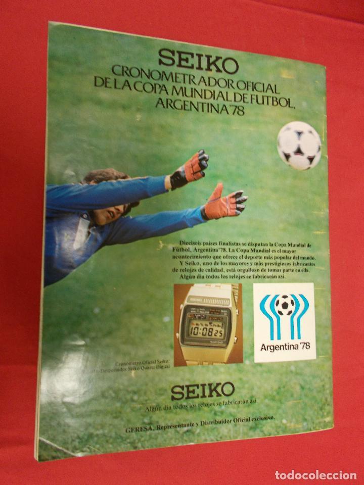 Coleccionismo deportivo: DON BALON. Nº 142. 1978. ADIOS MUNDIAL 78. ARGENTINA CAMPEON. - Foto 4 - 79062285