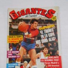 Coleccionismo deportivo: REVISTA GIGANTES DEL BASKET Nº 114. ENERO 1988. SUPEREPI. TDKR60. Lote 117155056