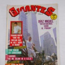 Coleccionismo deportivo: REVISTA GIGANTES DEL BASKET Nº 34. JUNIO 1986. DIAZ MIGUEL. FERNANDO MARTIN. TDKR60. Lote 30169659