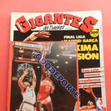 Coleccionismo deportivo: REVISTA GIGANTES DEL BASKET 134 PEGATINA GIGANTE Nº 3 DOMINIQUE WILKINS HAWKS-STICKER-CROMO-POSTER. Lote 80063265