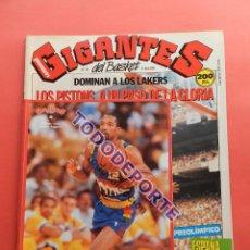 Coleccionismo deportivo: REVISTA GIGANTES DEL BASKET 138 PEGATINA GIGANTE Nº 7 LAFAYETTE LEVER NBA-STICKER-CROMO-POSTER. Lote 80071181