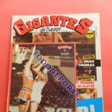 Coleccionismo deportivo: REVISTA GIGANTES DEL BASKET 140 PEGATINA GIGANTE Nº 9 FERNANDO MARTIN-STICKER-CROMO-POSTER. Lote 80071585