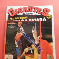 Coleccionismo deportivo: REVISTA GIGANTES DEL BASKET 141 PEGATINA GIGANTE Nº 10 EPI BARÇA-STICKER-CROMO-POSTER. Lote 80071665