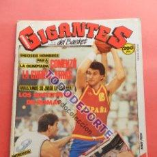 Coleccionismo deportivo: REVISTA GIGANTES DEL BASKET 142 PEGATINA GIGANTE Nº 11 NIKOS GALIS STICKER-CROMO-POSTER PARISH NBA. Lote 80266117