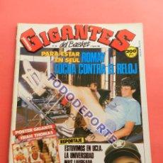 Coleccionismo deportivo: REVISTA GIGANTES DEL BASKET 145 PEGATINA GIGANTE Nº 14 ANDRES JIMENEZ STICKER-CROMO-POSTER THOMAS. Lote 80266581