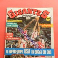 Coleccionismo deportivo: REVISTA GIGANTES DEL BASKET 149 PEGATINA GIGANTE Nº 18 JORDI VILLACAMPA-CROMO-POSTER LARRY BIRD. Lote 80276585