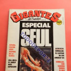 Coleccionismo deportivo: REVISTA GIGANTES DEL BASKET 150 PEGATINA GIGANTE Nº 19 ROBERTSON-CROMO-POSTER EPI-ESPECIAL SEUL 88. Lote 80302173