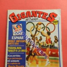Coleccionismo deportivo: REVISTA GIGANTES DEL BASKET 151 PEGATINA GIGANTE Nº 20 ALEX ENGLISH-CROMO-POSTER SABONIS-SEUL 88. Lote 80302377