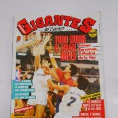 Coleccionismo deportivo: REVISTA GIGANTES DEL BASKET Nº 119. 15 FEBRERO 1988. POSTER DE BRAD DAUGHERTY. TDKR34. Lote 81938944