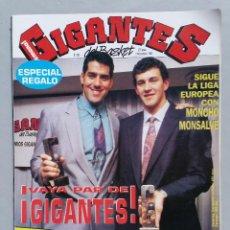 Coleccionismo deportivo: REVISTA Nº 365 GIGANTES DEL BASKET. GIGANTES 365. Lote 81982788