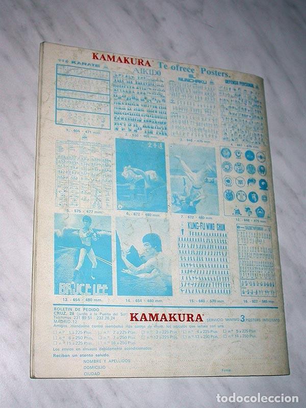 Coleccionismo deportivo: EL BUDOKA REVISTA DE ARTES MARCIALES Nº 122. NOVIEMBRE 1984. BENNY URQUIDEZ. HWARANGDO. WING TSUN. + - Foto 5 - 83026696