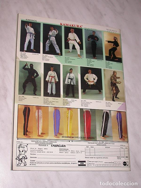 Coleccionismo deportivo: SENSEI Nº 2. REVISTA DE ARTES MARCIALES. MARZO 1988. HISTORIA DE BRUCE LEE. PÓSTER BILL WALLACE. +++ - Foto 7 - 84586632
