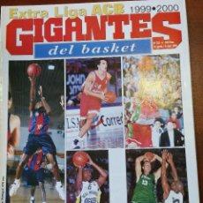 Coleccionismo deportivo: REVISTA Nº 722 GIGANTES DEL BASKET. GIGANTES 722. Lote 88294172