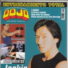 Coleccionismo deportivo: REVISTA DOJO Nº 267. JACKIE CHAN SU FILMOGRAFIA COMPLETA. PESAS. ROMPIMIENTOS. . Lote 88889208