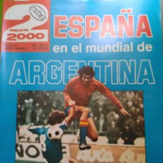 Coleccionismo deportivo: REVISTA DEPORTE 2000 N. 106-107 1977 EXTRA ESPAÑA EN EL MUNDIAL DE ARGENTINA. Lote 90340032