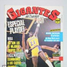 Coleccionismo deportivo: REVISTA DE BALONCESTO CON PÓSTER - GIGANTES DEL BASKET. ESPECIAL PLAYOFF - Nº 131, 1988 -HOBBY PRESS. Lote 91090370