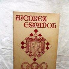 Collectionnisme sportif: AJEDREZ ESPAÑOL FEBRERO 1942 Nº 2. Lote 91125380