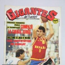 Coleccionismo deportivo: REVISTA DE BALONCESTO SIN PÓSTER - GIGANTES DEL BASKET. FERNANDO ROMAY - Nº 142, 1988 - HOBBY PRESS. Lote 91238540
