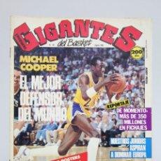 Coleccionismo deportivo: REVISTA DE BALONCESTO SIN PÓSTER - GIGANTES DEL BASKET. MICHAEL COOPER - Nº 143, 1988 - HOBBY PRESS. Lote 91238705