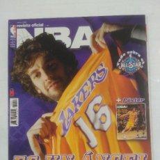 Coleccionismo deportivo: REVISTA NBA OFICIAL. MARZO 2008. Nº 187. PAU GASOL ES UN ANGEL. TDKR38. Lote 91246870