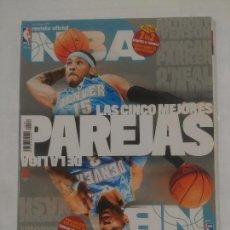 Coleccionismo deportivo: REVISTA NBA OFICIAL. DICIEMBRE 2007. Nº 184. LAS CINCO MEJORES PAREJAS. BALONCESTO. TDKR38. Lote 91247980