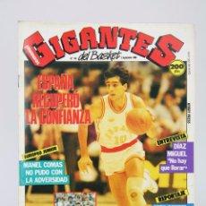 Coleccionismo deportivo: REVISTA DE BALONCESTO, SIN PÓSTER - GIGANTES DEL BASKET. ESPAÑA - Nº 148, 1988 - HOBBY PRESS. Lote 91249825