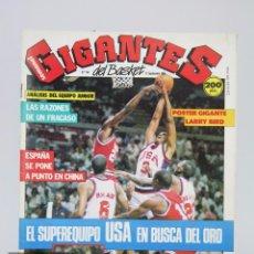 Coleccionismo deportivo: REVISTA DE BALONCESTO, SIN PÓSTER - GIGANTES DEL BASKET. ESPAÑA - Nº 149, 1988 - HOBBY PRESS. Lote 91249950