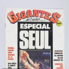 Coleccionismo deportivo: REVISTA DE BALONCESTO CON PÓSTER - GIGANTES DEL BASKET. ESPECIAL SEUL - Nº 150, 1988 - HOBBY PRESS. Lote 91250075