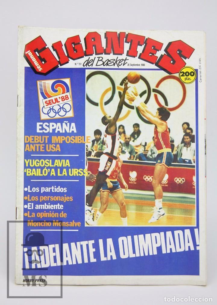 REVISTA DE BALONCESTO CON PÓSTER - GIGANTES DEL BASKET. OLIMPIADA SEUL - Nº 151, 1988 - HOBBY PRESS (Coleccionismo Deportivo - Revistas y Periódicos - otros Deportes)