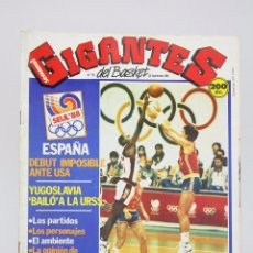 Coleccionismo deportivo: REVISTA DE BALONCESTO CON PÓSTER - GIGANTES DEL BASKET. OLIMPIADA SEUL - Nº 151, 1988 - HOBBY PRESS. Lote 91250180