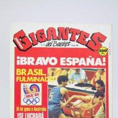 Coleccionismo deportivo: REVISTA DE BALONCESTO CON PÓSTER - GIGANTES DEL BASKET. ¡BRAVO ESPAÑA! - Nº 152, 1988 - HOBBY PRESS. Lote 91250330