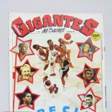 Coleccionismo deportivo: REVISTA BALONCESTO CON PÓSTER - GIGANTES DEL BASKET. ESPECIAL NBA - Nº 261, 1990. Lote 91255130
