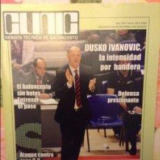 Coleccionismo deportivo: REVISTA TECNICA DE BALONCESTO CLINIC. Nº 83. 2009 - DUSKO IVANOVIC -. Lote 93382715