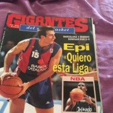Coleccionismo deportivo: GIGANTES 445 1994. JORDAN. Lote 94652723