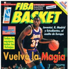 Coleccionismo deportivo: REVISTA BALONCESTO FIBA BASKET Nº 12 1ª EPOCA, MAGIC JOHNSON. Lote 95020443