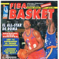 Coleccionismo deportivo: REVISTA BALONCESTO FIBA BASKET Nº 2, 2ª EPOCA. Lote 95032939